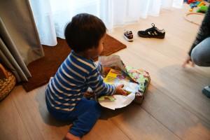 schoen zetten cadeau