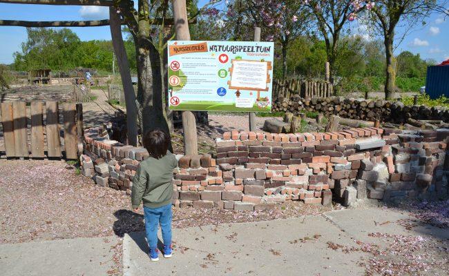 natuurspeeltuin voorschoten